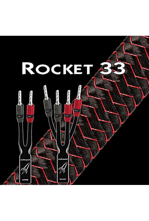 AudioQuest Rocket 33 (2,7 м)