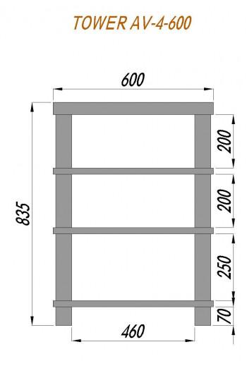 ADLUX TOWER AV-4-600