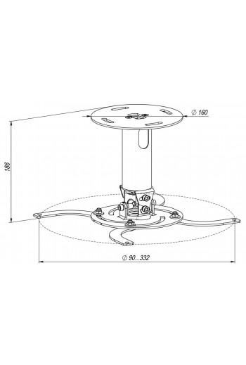 KSL стельовий кронштейн для проекторів CMPR-2