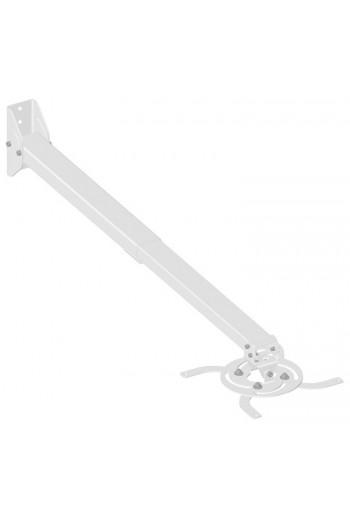 KSL настенно-потолочный кронштейн для проекторов CMPR-4-100