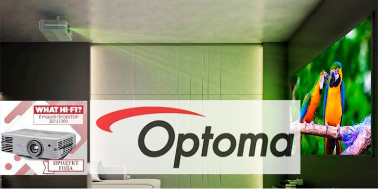 Optoma UHD40 отримав звання «Продукт року»