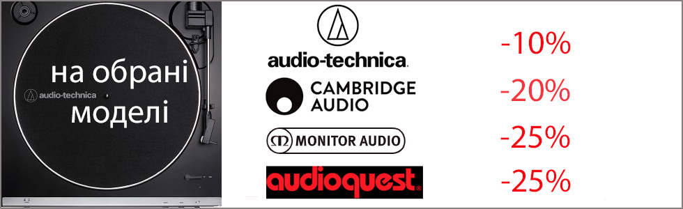 cambridge audio sale